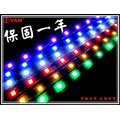 ~梵姆~ 30cm SMD 5050 LED燈條^(Bws.野狼 KTR 勁戰.GTR.F