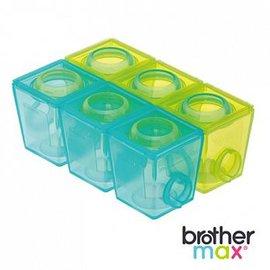 【本月限時7折起】英國【Brother Max】 副食品分裝盒-(小號6盒)