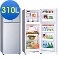 SANYO三洋 310L雙門電冰箱SR-310B8
