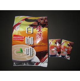 臺旺~臺灣白咖啡 ^(20公克 x 18包  手提鋁袋裝 ^)