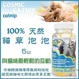 ~GOLD~~CM~11690~美國宇宙貓~ 100^%天然貓草泡泡,與貓咪有更多的互動抒