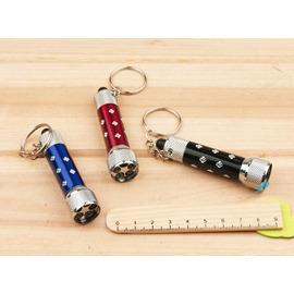 5LED超亮鑰匙圈手電筒~附4顆水銀電池LR44