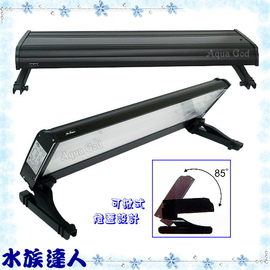【水族達人】黑精靈《T5高反射可掀式鋁合金三燈2尺(24W*3)安規認證》含燈管、腳架