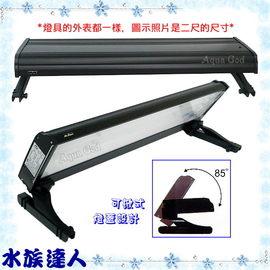 【水族達人】黑精靈《T5高反射可掀式鋁合金三燈3尺(39W*3)安規認證》含燈管、腳架