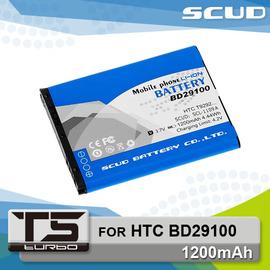 3C 正品 飛毛腿FOR 多普達 HTC HD3 HD7 T9292 G13 Wildfi