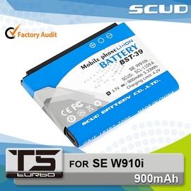3C 正品 飛毛腿 For Sony ericsson 索愛 C902c G702 R30