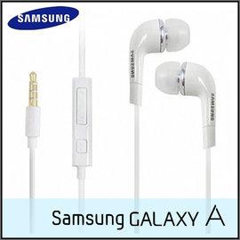 Samsung N7000 立體聲耳機 3.5mm 入耳式 線控 內建麥克風 Galaxy