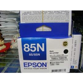 EPSON T0851N epson 1390 T0851N~85n 黑色已過 期