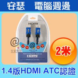 1.4版 HDMI ATC認證 2米 2M 支援3D效果 另 MIO 508 538 588 638 658 WIFI C320 C330 C335
