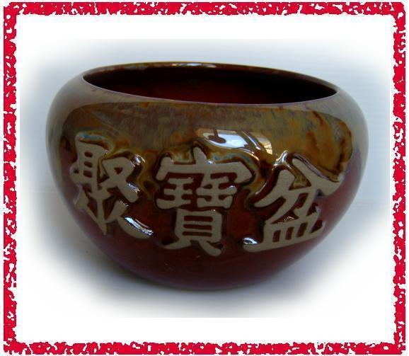 佛教聚宝盆的折法图解