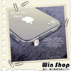 【winshop】iPhone/htc/智慧型手機/水鑽/鑽石耳機孔防塵塞/耳機塞/防潮塞,歡迎大量批發!