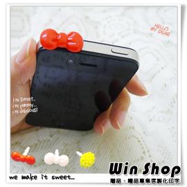 【winshop】iPhone/htc/智慧型手機/蝴蝶結/小花朵造型耳機孔防塵塞/耳機塞/防潮塞,歡迎大量批發!