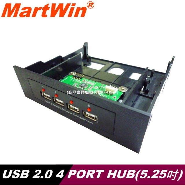 ~MartWin~內接式5.25吋USB 2.0 4 PORT HUB電流增強型