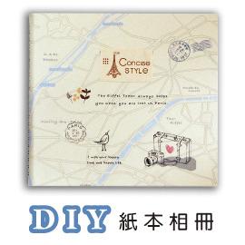 三瑩 SPA~123 鐵塔 DIY紙本相冊