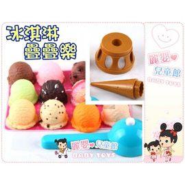 麗嬰兒童玩具館~年度最夯親子益智趣味遊戲-冰淇淋疊疊樂-套杯趣味平衡