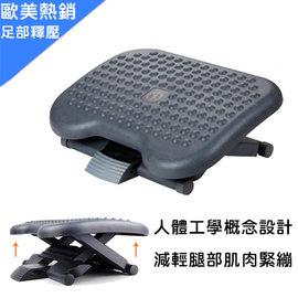 ~瘋椅世界~~  ~旗艦版人體工學~足部釋壓增高腳踏墊~ 可輔助身高結合與座椅的貼身性 有