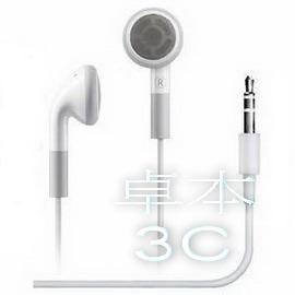 蘋果 iphone4/4S/3GS/touch ipad 2 ipod ipod2 3.5mm 專用規格耳機(帶麥克風)