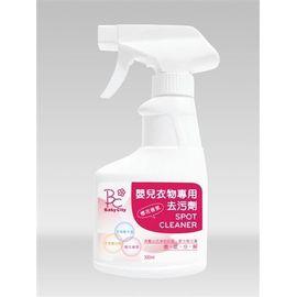 ~愛吾兒 ~Baby City 嬰兒衣物 去污劑~250ml 罐^(櫻花香氛^)