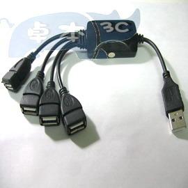 HUB USB2.0 高速  4埠ports 八爪魚  分線器/集線器 [DUO0002]