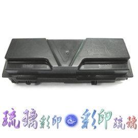 ~琉璃彩印~Kyocera Mita FS~1100 ~相容環保碳粉匣~TK~144 TK