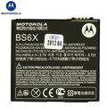 Motorola 電池 ~BS6X BS~6X~XT800 XT~800