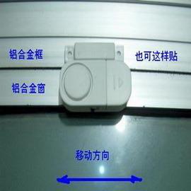 防盜門窗警報器/門磁 門窗無線磁控感應報警器/大門警報器 帶電池 [BOM-00013]