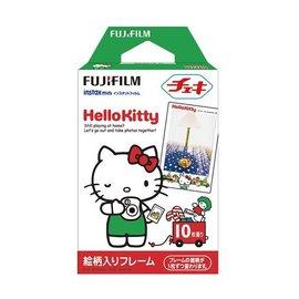 ~╮台南廣積╭~Fujifilm Instax Mini HELLO KITTY 拍立得底