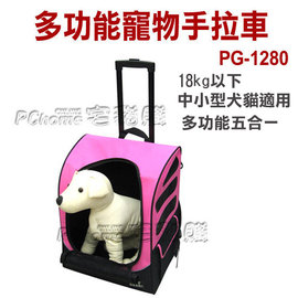 ~美國PET GEAR~PG~1280加大版~多 五合一寵物手拉車寵物背包 推車 汽車安全