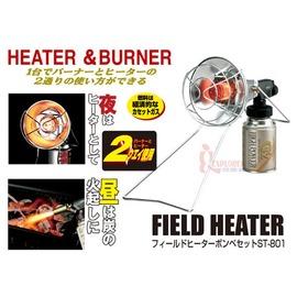 日本製SOTO ST-801兩用電子點火噴火槍+戶外暖爐(用卡式瓦斯)噴燈/焚火