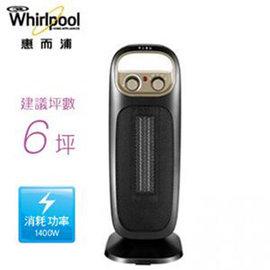 『Whirlpool』☆ 惠而浦 超廣角機械式陶瓷電暖器 WFHM15B  **免運費**
