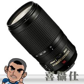 Nikon AF~S 70~300mm F4.5~5.6G IF~ED VR 望遠變焦防手