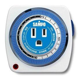 SAMPO 聲寶 單座3孔預約定時器 EP-UD1C **可刷卡!免運費**