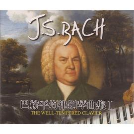 巴哈平均律鋼琴曲集Ⅰ~1 CD517