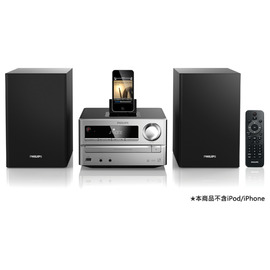 【飛利浦】《PHILIPS》iPod/iPhone/iPad迷你音響《DCM2020 / DCM-2020》