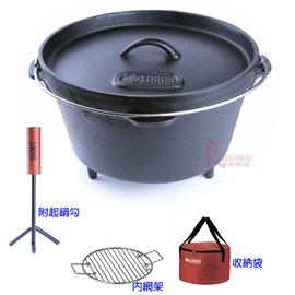 日本LOGOS NO.81062216全配組L號12吋 荷蘭鍋/鑄鐵鍋(附架/勾/袋)2012年免開鍋款