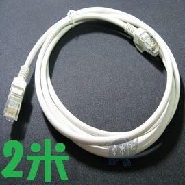 優質水晶頭 CAT.5E 一體成型 網路線/網線 (2米/2M)