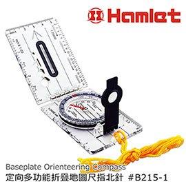 戶外登山用品暢銷款!!~Hamlet 哈姆雷特~定向越野多 折疊地圖尺指北針~B215~1