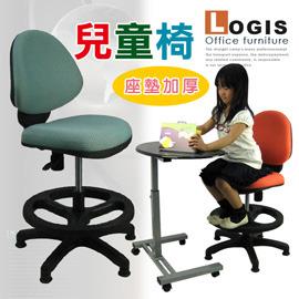 邏爵* 198a 椅墊加厚款安全兒童椅 成長學習椅 兒童電腦椅 課桌椅 活動椅背 免組裝~ 學童必備~*