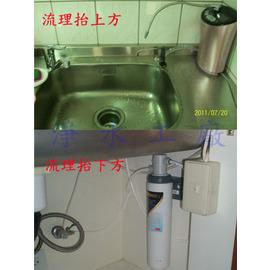 【淨水工廠】買一送六《專業安裝~餘氯測試液~省水閥~魔力壺~3M過濾器~獨立出水頭》台松公司貨Panasonic國際牌電解水機TK-AS43/TKAS43