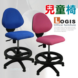 邏爵* 198b 安全兒童椅 成長學習椅 兒童電腦椅 課桌椅 活動椅背 免組裝~ 學童必備~*