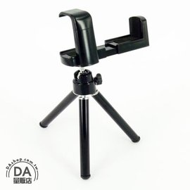 ~DA量販店~ 手機 週邊 桌上型 照相手機 夾式 小型三腳架 ^(16~056^)