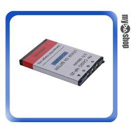 CASIO NP~20 鋰電池 680mAh EXILIM EX~S500 CARD EX