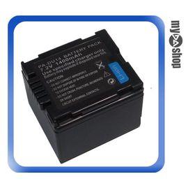 ~DA量販店~PANASONIC CGA~DU14 DU12鋰電池 1400mAh NV~