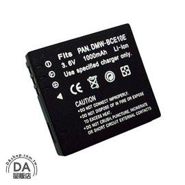~DA量販店~Panasonic 相機 DMC~FX30  DMW~BCE10E 高容量鋰