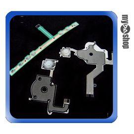 PSP 2000 2007型 薄型機 DIY零件 方向  選擇鍵 軟排線^(28~672^