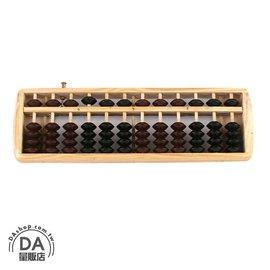 ~DA量販店~懷舊 12排 木製 平滑 珠算 算盤 大人小孩都 ^(59~957^)