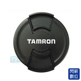 ~閃新~Tamron Lens Cap 72mm 內夾式鏡頭蓋^(72^) B01 B00