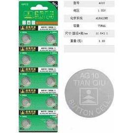 水銀電池/鈕扣電池LR626/LR66/AG4 (10顆入/卡)~適用計算機.玩具