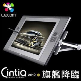 ~軟體採Go網~WACOM繪圖板 繪圖 感應觸控螢幕Wacom CintiQ 24HD~搶