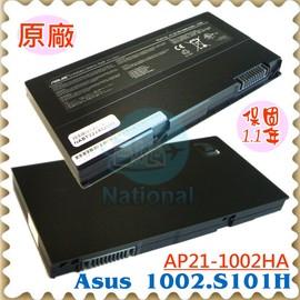 ASUS电池(原厂)-华硕电池- EeePC 1002电池,1002HA,S101H电池,AP21-1002HA ,1002HA-BLK013K ASUS笔电电池